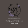 FLORAL STYLE - R